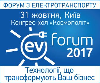 EV_forum